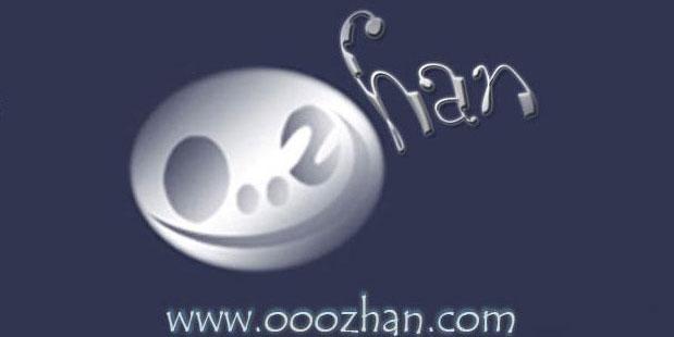 Welcome to the World Oooz Han